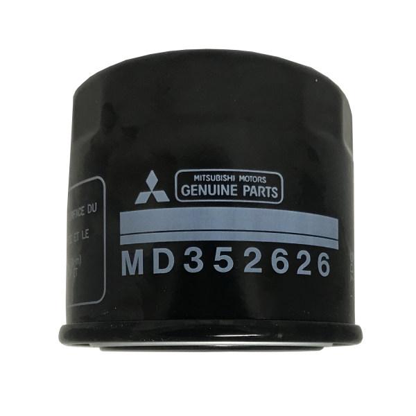 فیلتر روغن خودرو میتسوبیشی موتورز مدل MD352626 مناسب برای میتسوبیشی پاجیرو 3800