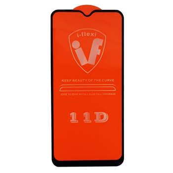 محافظ صفحه نمایش مدل 11dx24 مناسب برای گوشی موبایل سامسونگ Galaxy A20