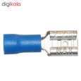 سر سیم سوکتی مکس مدل FDD2-25 بسته 100 عددی  thumb 1