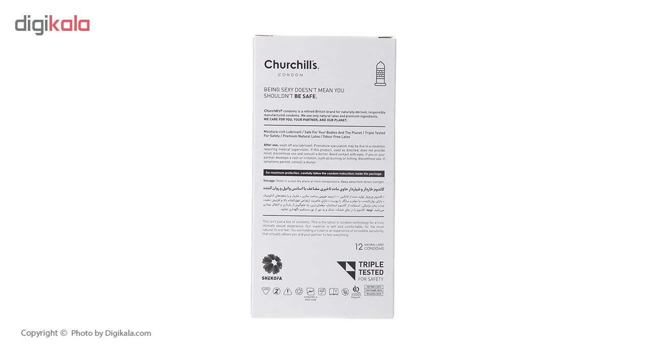 کاندوم چرچیلز مدل Ribbed And Dotted بسته 12 عددی thumb 3