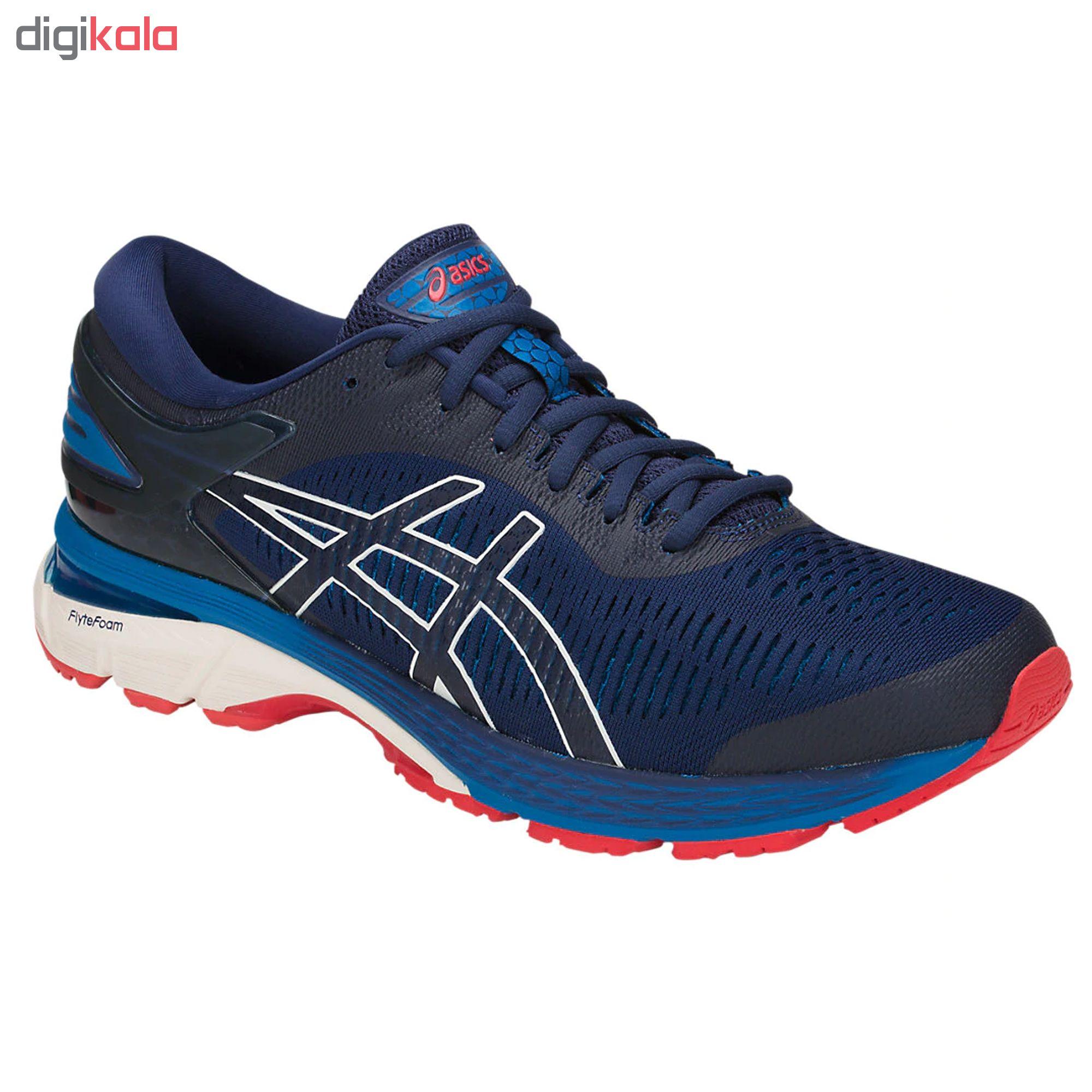 کفش مخصوص پیاده روی مردانه کد BLU