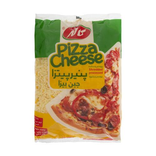 پنیر پیتزا کاله مقدار 2کیلوگرم